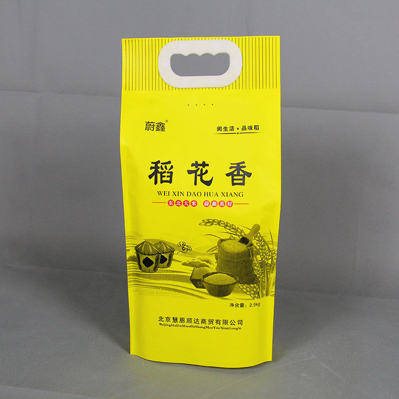 Factory For Dog Food Pouch -