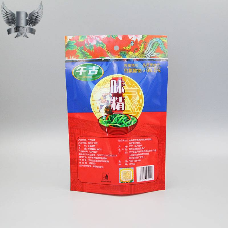 Custom spice bags China food bags manufacturer