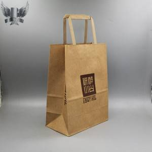Custom paper shopping bag paper bags manufactur...