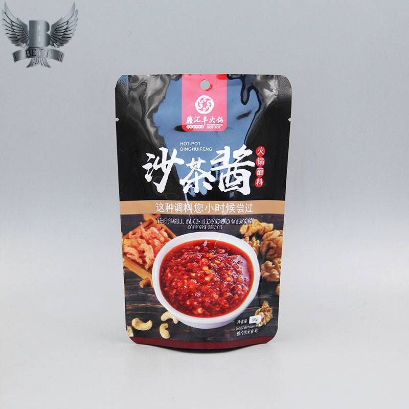 Excellent quality Vacuum Bags Factory - Customized sauce bag wholesale China factory – Kazuo Beyin