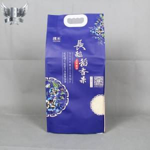 Hot New Products Biodegradable Coffee Bags Wholesale - Customized side gusset beans bag – Kazuo Beyin