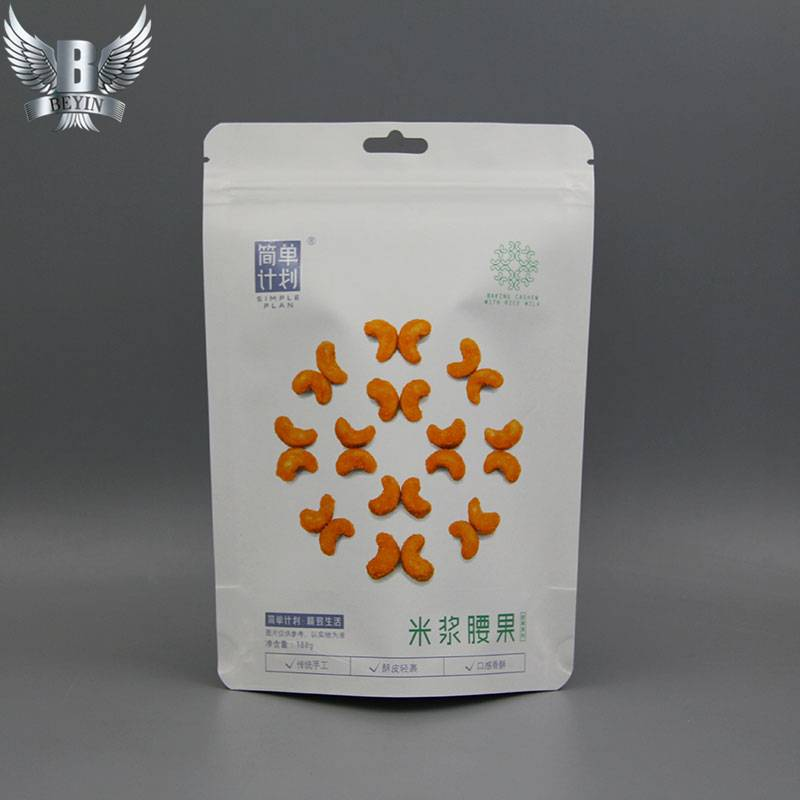 China OEM Food Pouches Packaging - China nuts bag manufacturers – Kazuo Beyin