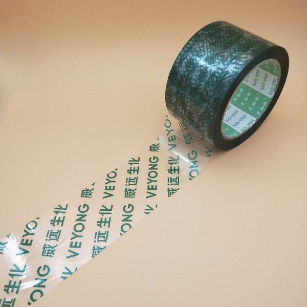 Good quality 48mm Printed Tape -