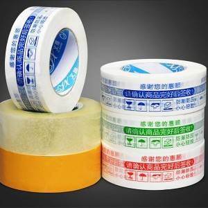 Various color Printed tape – white base tape – 100m length