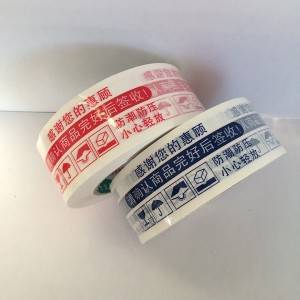 Printed carton sealing tape – white base tape – 2inch width