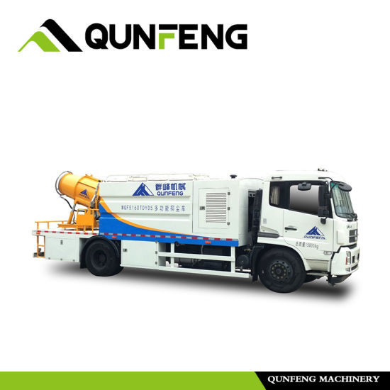 Mqf5160tdyd5 Multi-Functional Anti-Dust Truck Road Machine