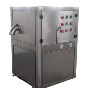 Special Design for Slush Ice Machine -