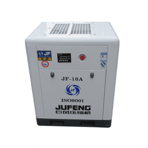JF series air compressor