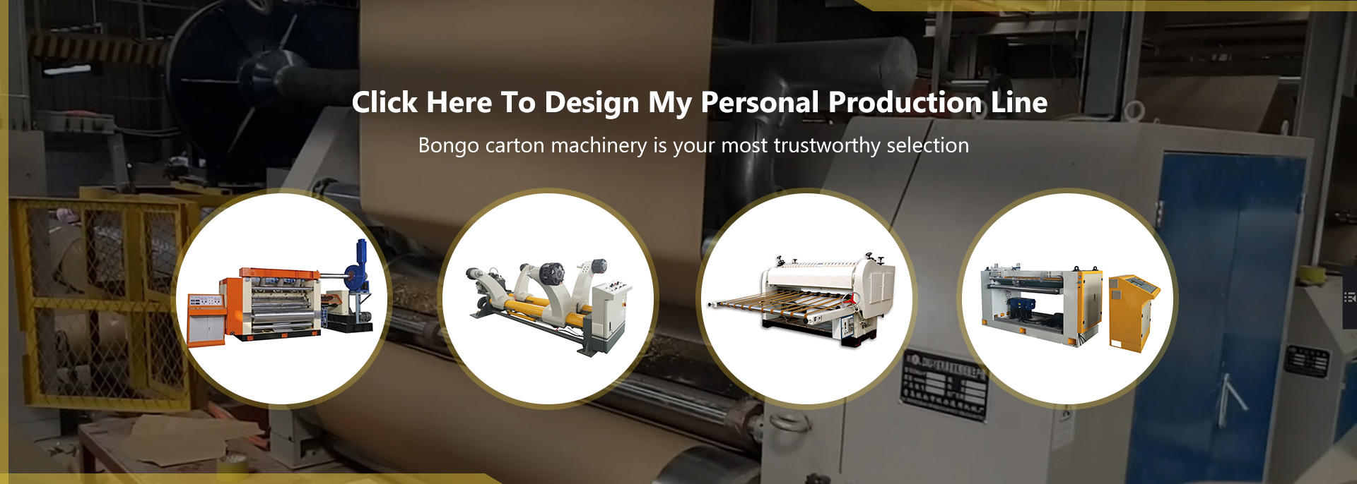 here to Design your personal  production line project