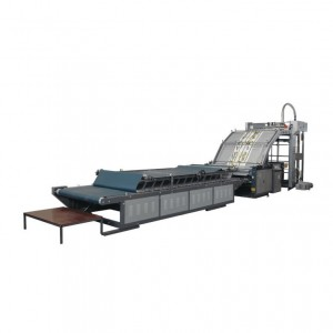 Full Automatic Laminator Machine