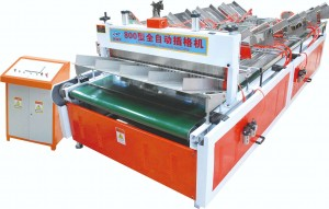 Full Automatic Speeding Corrugated Paperboard Carton Partition Machine