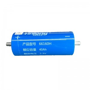 Yinlong 40ah lithium titanate battery lto 66160 2.4v 48v