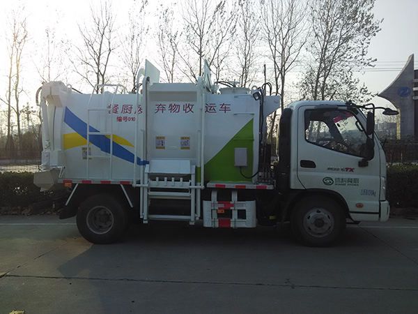 8CBM Kitchen Sewage Truck
