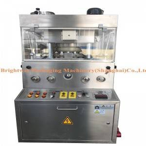 High quality SC Series Rotary Type Soup Cube Pressing machine Machine