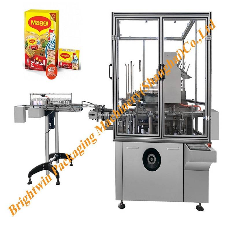 Automatic carton packing machine Featured Image
