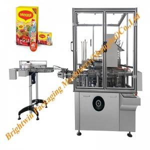 10g Bouillon cube pressing wrapping box packing line
