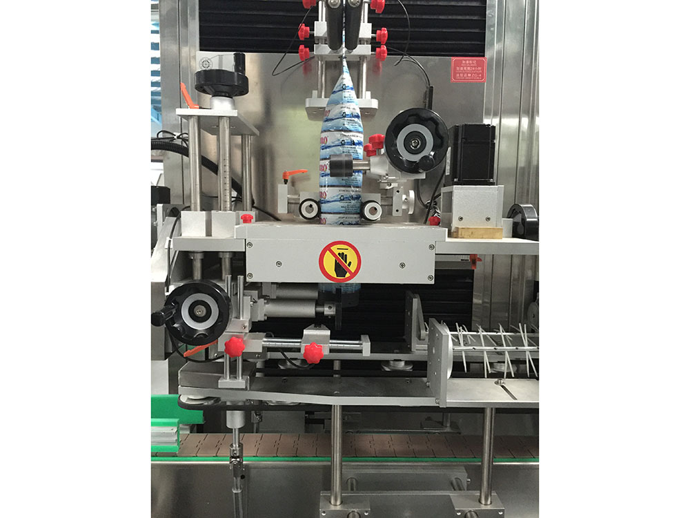 OEM/ODM Factory Bottle Labeling Machine -