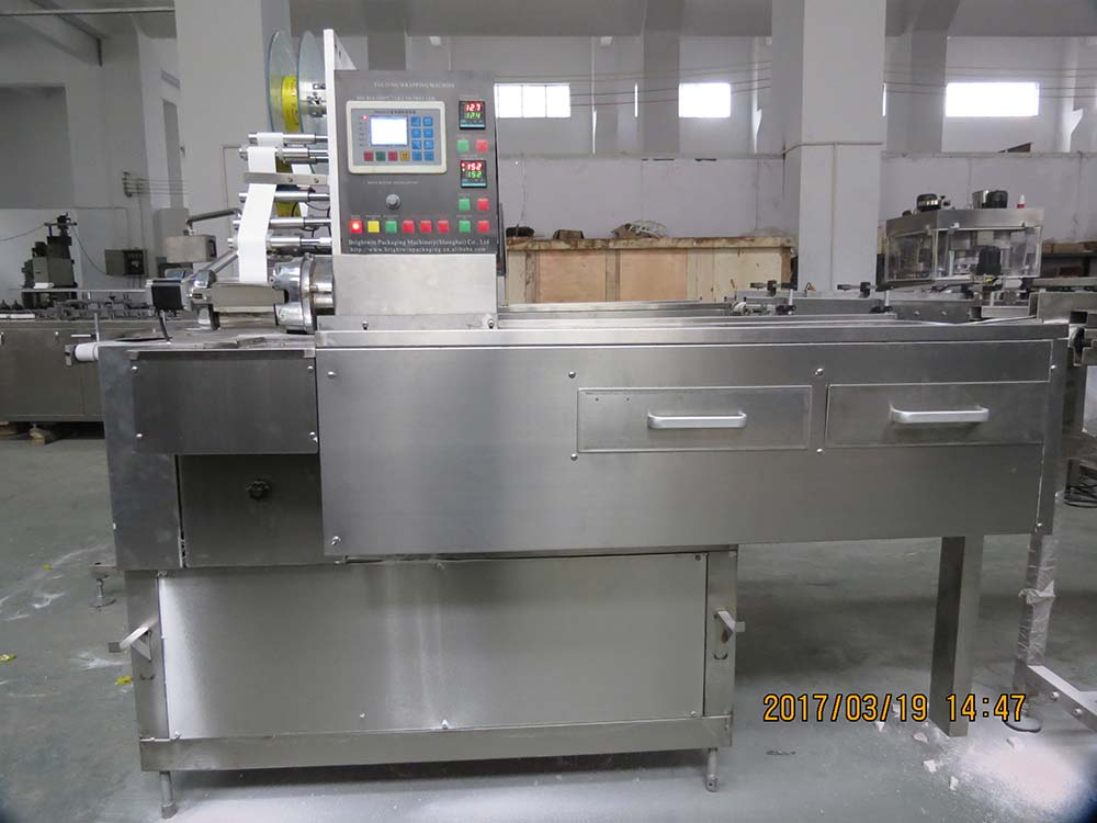 2020 High quality Bouillon Cube Wrapper Machine -