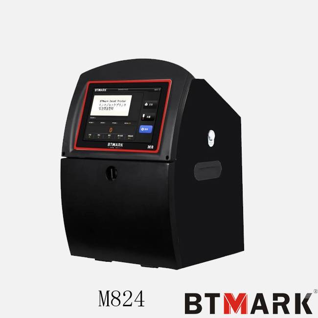 M824 small character CIJ printer Featured Image