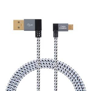90 Degree USB 2.0 A to Micro USB B Cable 6.5Feet/2Meters, [2-Pack], #CC0553