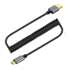 Coiled USB Cable 0.56Feet to 4Feet (0.16Meter to 1.2 Meters, # CC0769