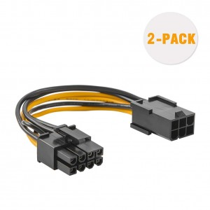 Pcie Adapter Cable 4 Inches/10CM , 5-Pack, #CS0128
