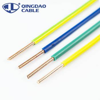 Factory Outlets Electrial Power Cable - 2.5mm electric wire cable copper china supplier – Cable