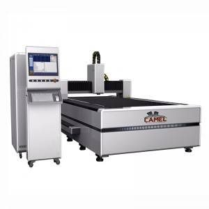Professional Design Cnc Tube Fiber Metal Laser Cutting - CA-1530 Fiber Laser Cutting Machine – Camel