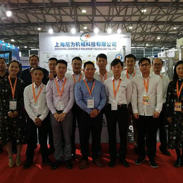 2018-8 Shanghai International Tin Makanan dan Bahan Mentah, Jentera dan Expo Equipment