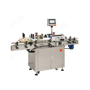 Factory wholesale Latex Glove Production Line - KL-700 Round Bottle Labeling Machine – Leadworld Machinery