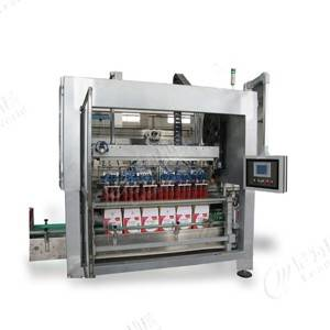 Competitive Price for Energy Drink Production Line - Carton packer machine – Leadworld Machinery