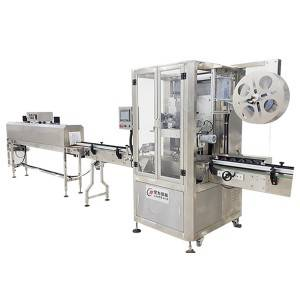 Cheapest Price Juice Hot Filling Bottling Production Line Price - Automatic sleeve labeling machine – Leadworld Machinery
