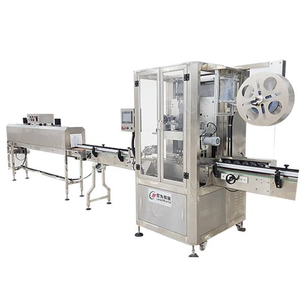 Big Discount Canned Vegetable Processing Line - Automatic sleeve labeling machine – Leadworld Machinery