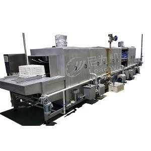 Trending Products Carbonated Drink Can Production Line - crate washing machine – Leadworld Machinery