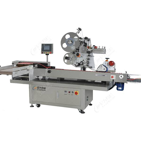 Manufacturer for Complete Mineral Water Bottling Plant - LW-800 Automatic Vial Labeling Machine – Leadworld Machinery