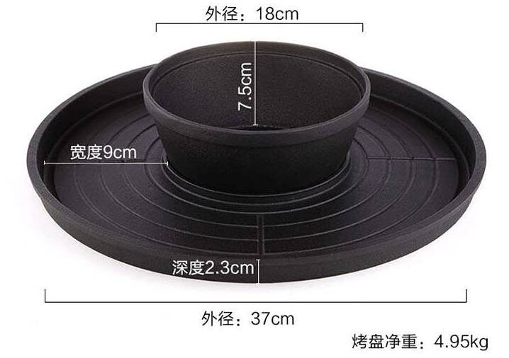 hot sale barbecue cast iron pan