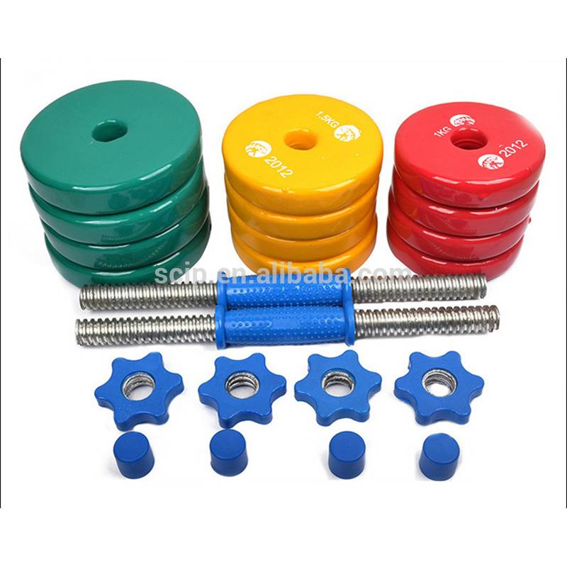 40KG dumbbell/ adjustable dumbbell/ Muti-color plastic dipping