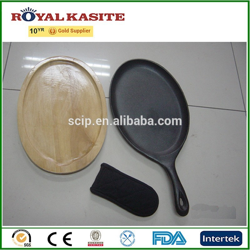 Cast iron sizzling plate ,cast iron grill pan skillet with wooden base