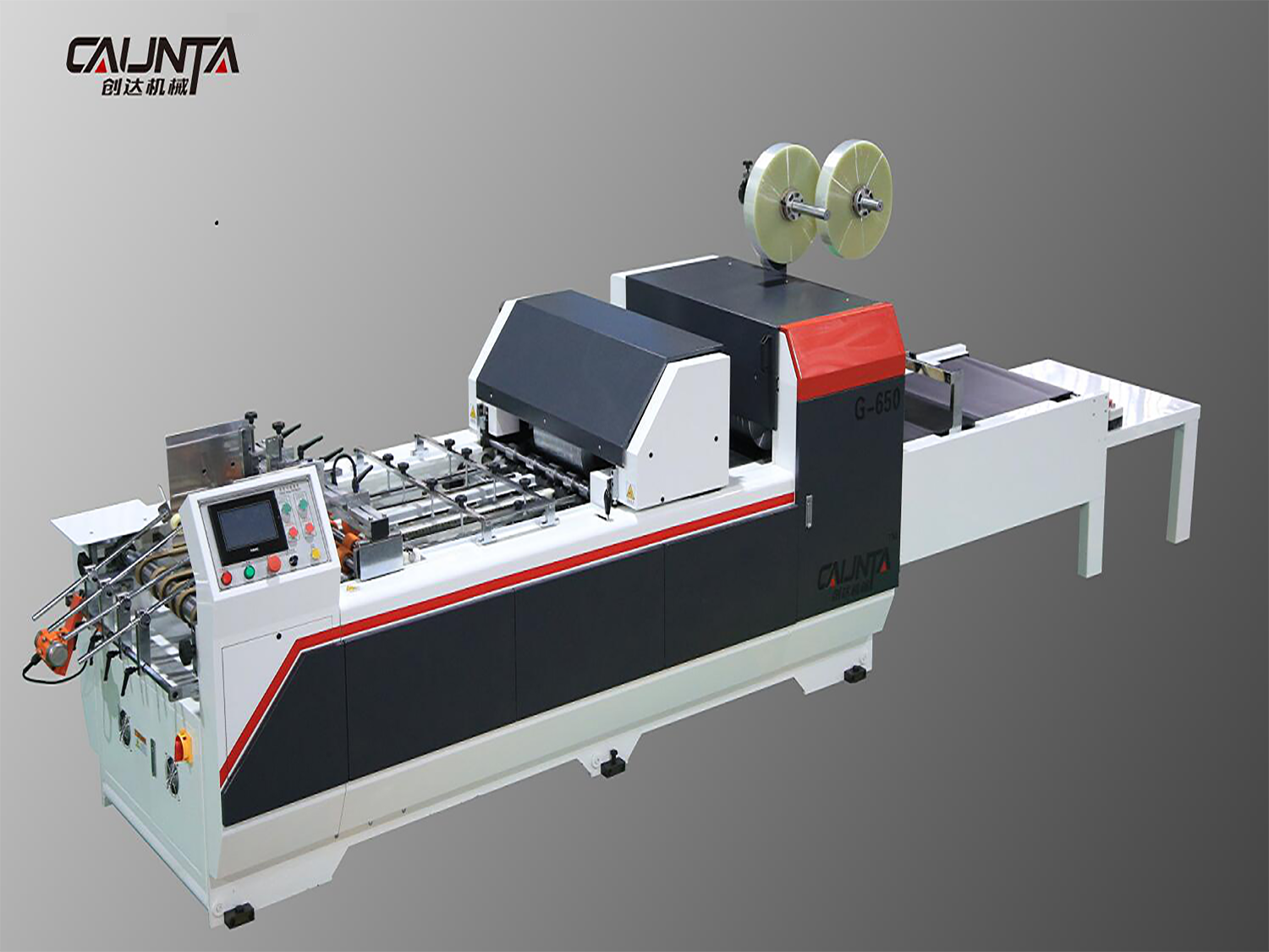 G-650 Full-automatic High-speed Window Patching Machine Featured Image