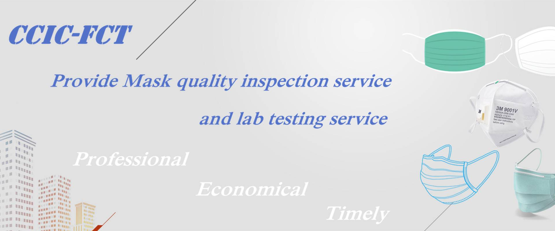 CCIC mask quality inspection service1