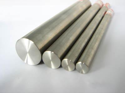 China Suppliers Hot Products Hr Round Bar