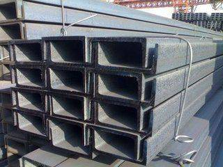 Competitive Supplier of Hot Rolled Steel Channel U-Cannel