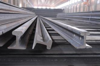 Hot Sales 55q Q235B U71mn Railroad Steel Rail Railway