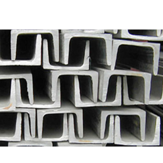 China Factory Price Mild Steel U Channel Size / Ms Channel