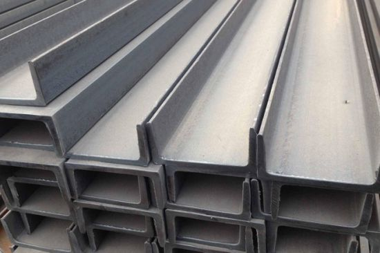 Hot Rolled Steel U Section Channel