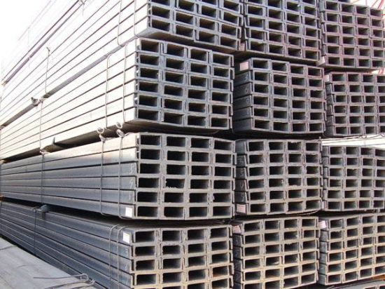 Good Quality Section Steel – Steel Structure U Channel with High Quality -Geili
