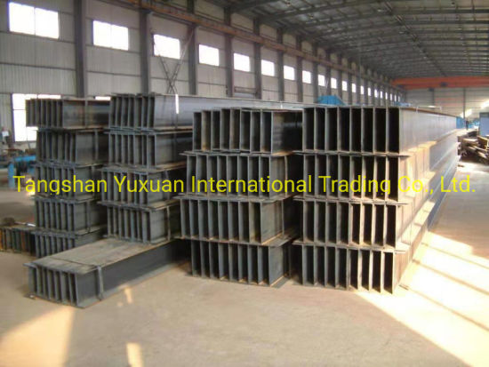 High Quality Iron Steel H Beams for Sale/ASTM Standard Standard H-Beams Dimensions