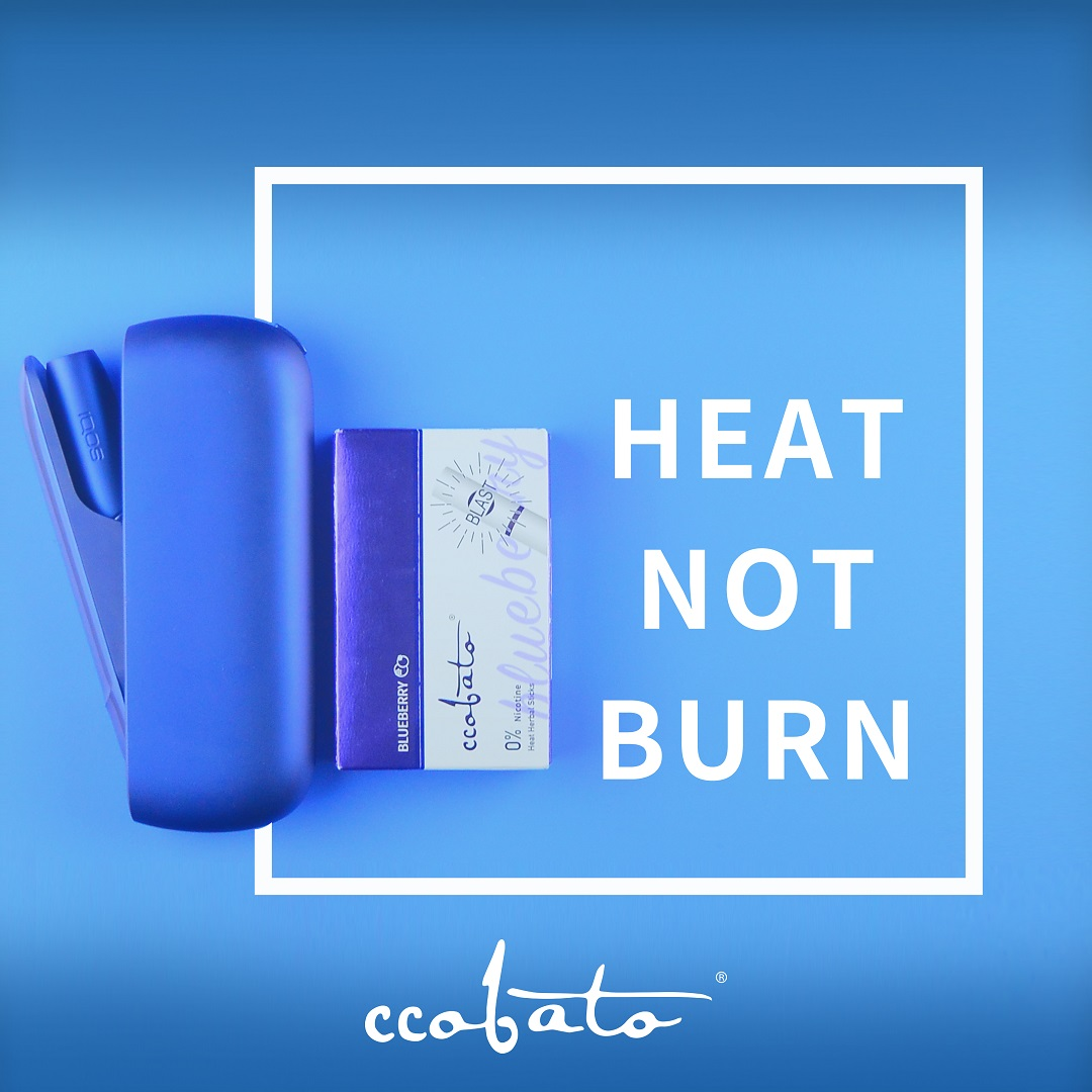 Thousands of people have chosen to heat not burn (HNB), what about you?
