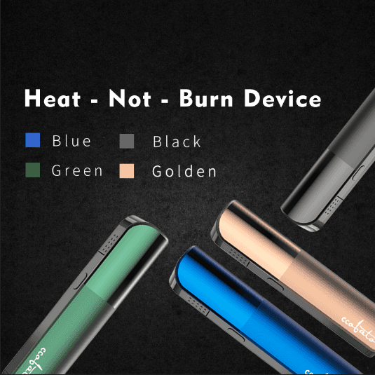 HEAT NOT BURN DEVICE Featured Image