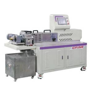 Non-Screw extrusion Pelletizer